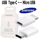SAMSUNG EE-GN930BWEGWW CONNETTORE TYPE-C/MICRO USB